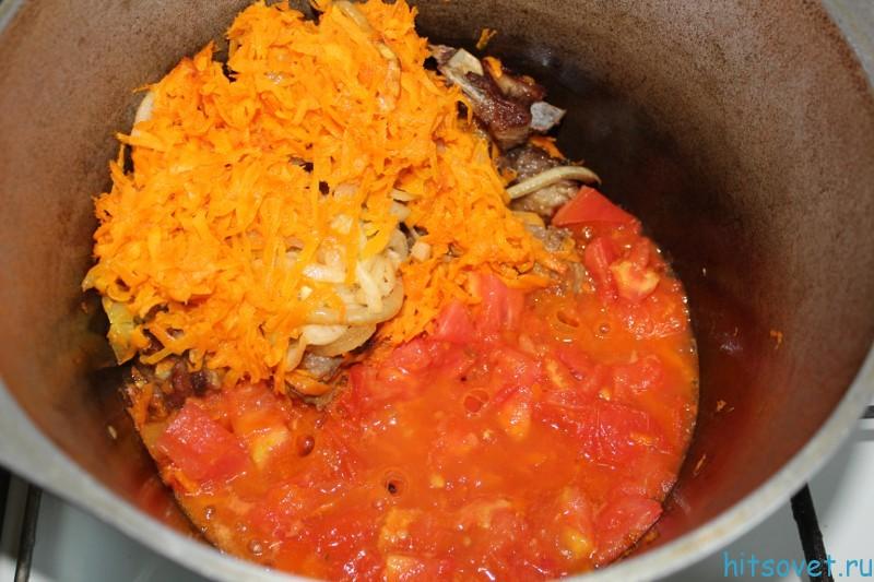 Джемпер томат