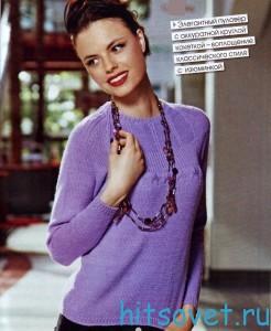 элегантный свитер женский спицами