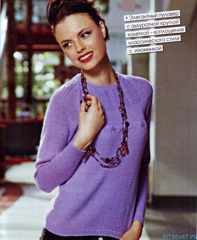 Пуловер женский спицами из пряжи Extrafine