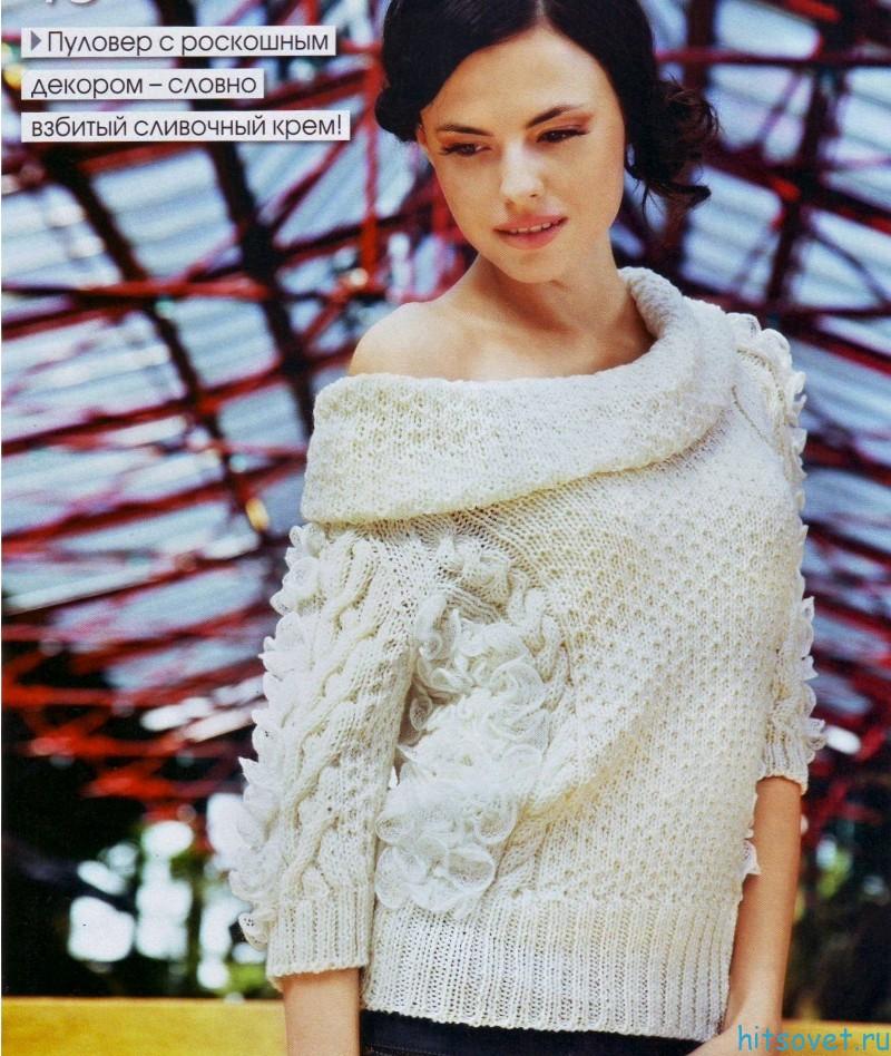 Пуловер спицами кремового цвета
