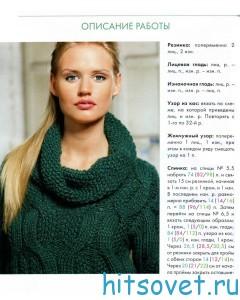 Зеленый пуловер спицами с узором из кос, описание.