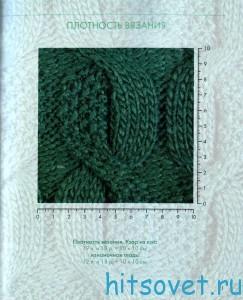 Зеленый пуловер спицами с узором из кос, плотность вязания.