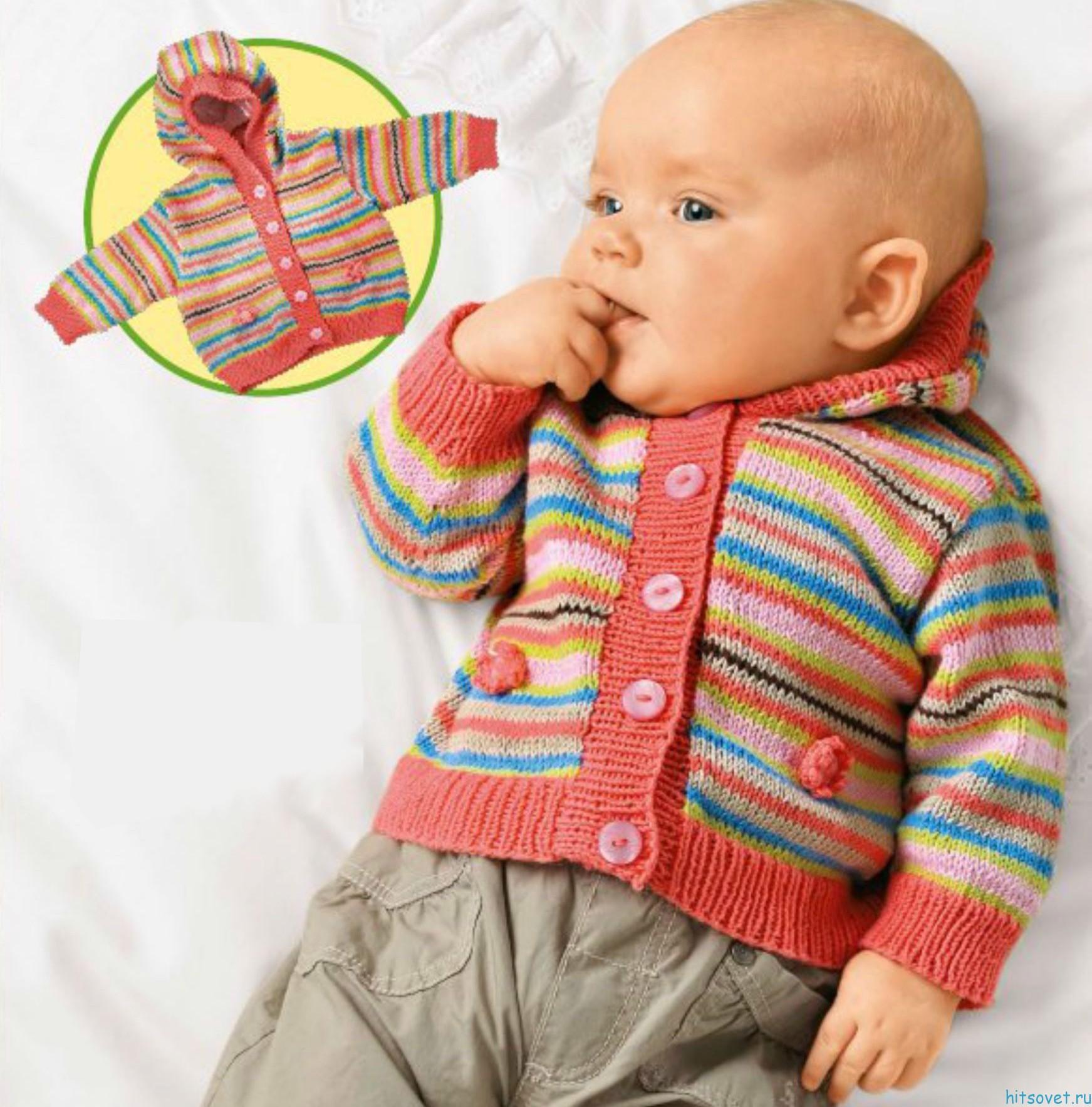 Жакет детский с капюшоном