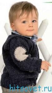 Детский жакет с заплаточками, фото 2.