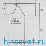 golub_pulover_shema2