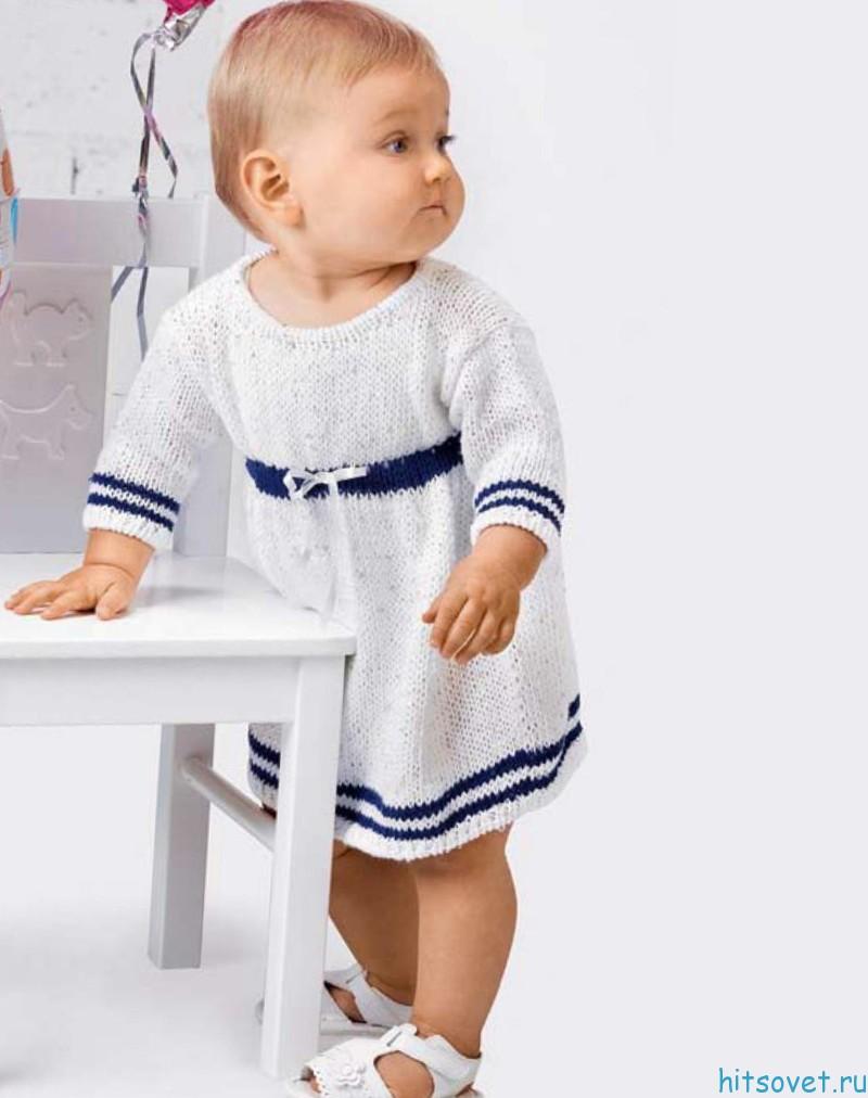 Вязание для малышей платье