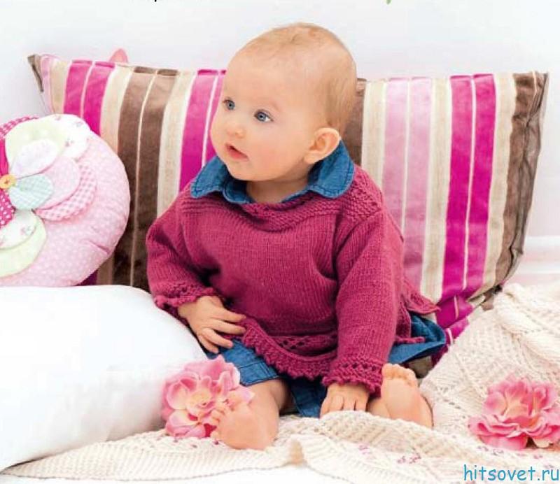 Вязание для малышей пуловер