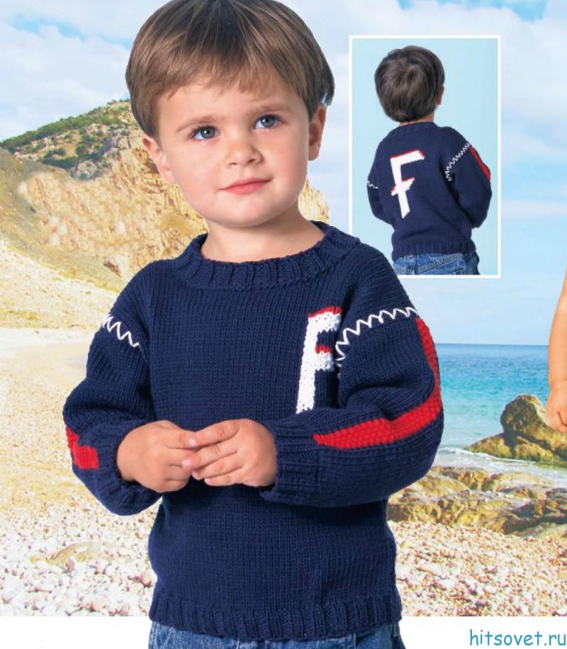 Спортивный свитер для мальчика