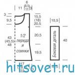 top_s_bok_uzorom_sh2