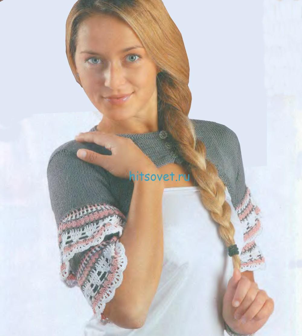 Вязание болеро с ажурными рукавами