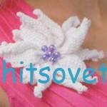 Вязаный цветок - хризантема