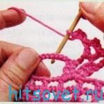 Вязание пико 5