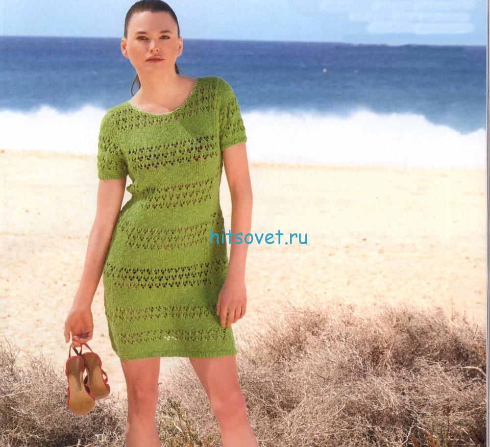 Вязаное платье рис.1