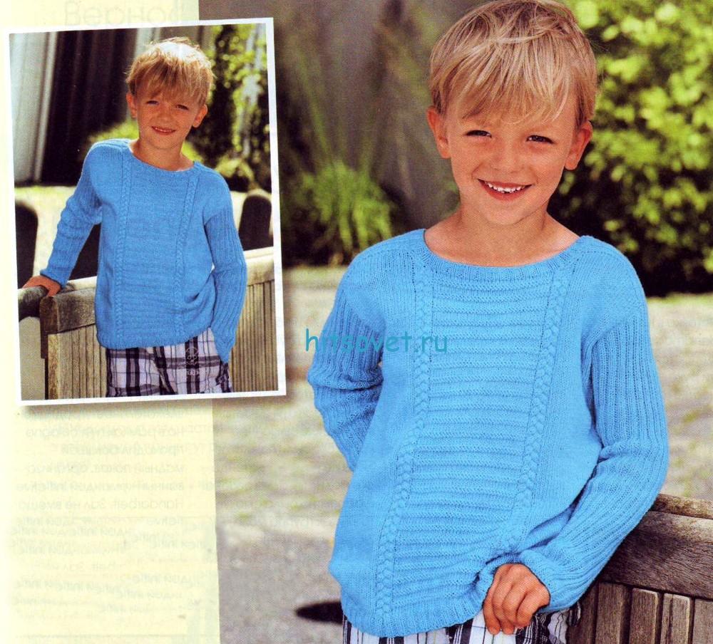 Вязаный свитер детский спицами