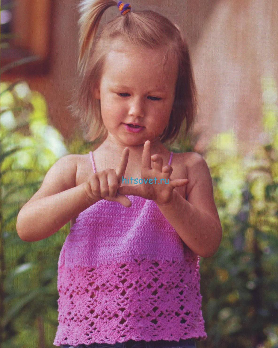 Топ крючком для девочки 2-3 лет