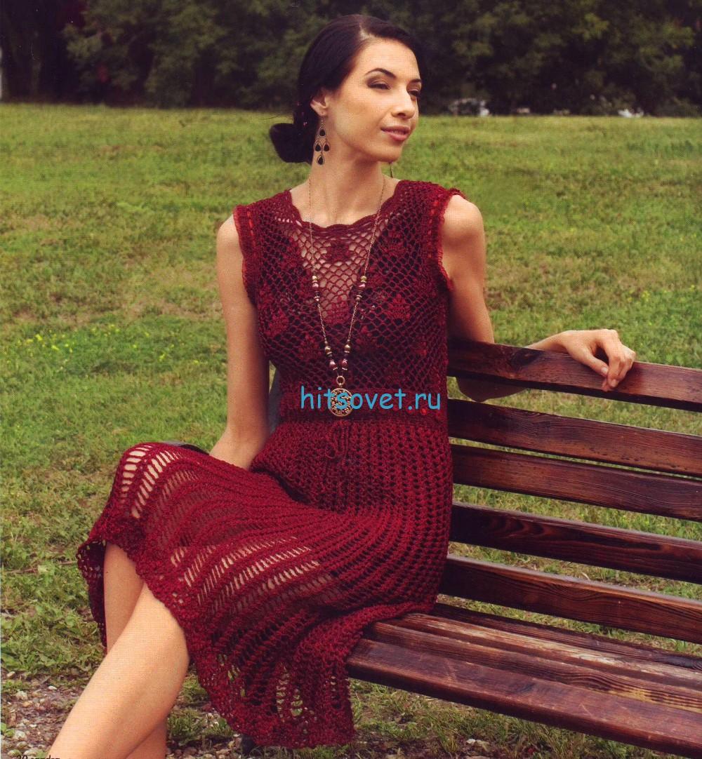 Бордовое платье крючком