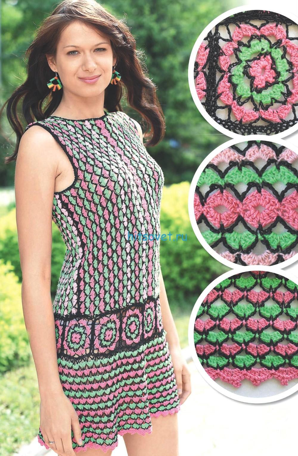 Вязаное мини платье крючком схемы