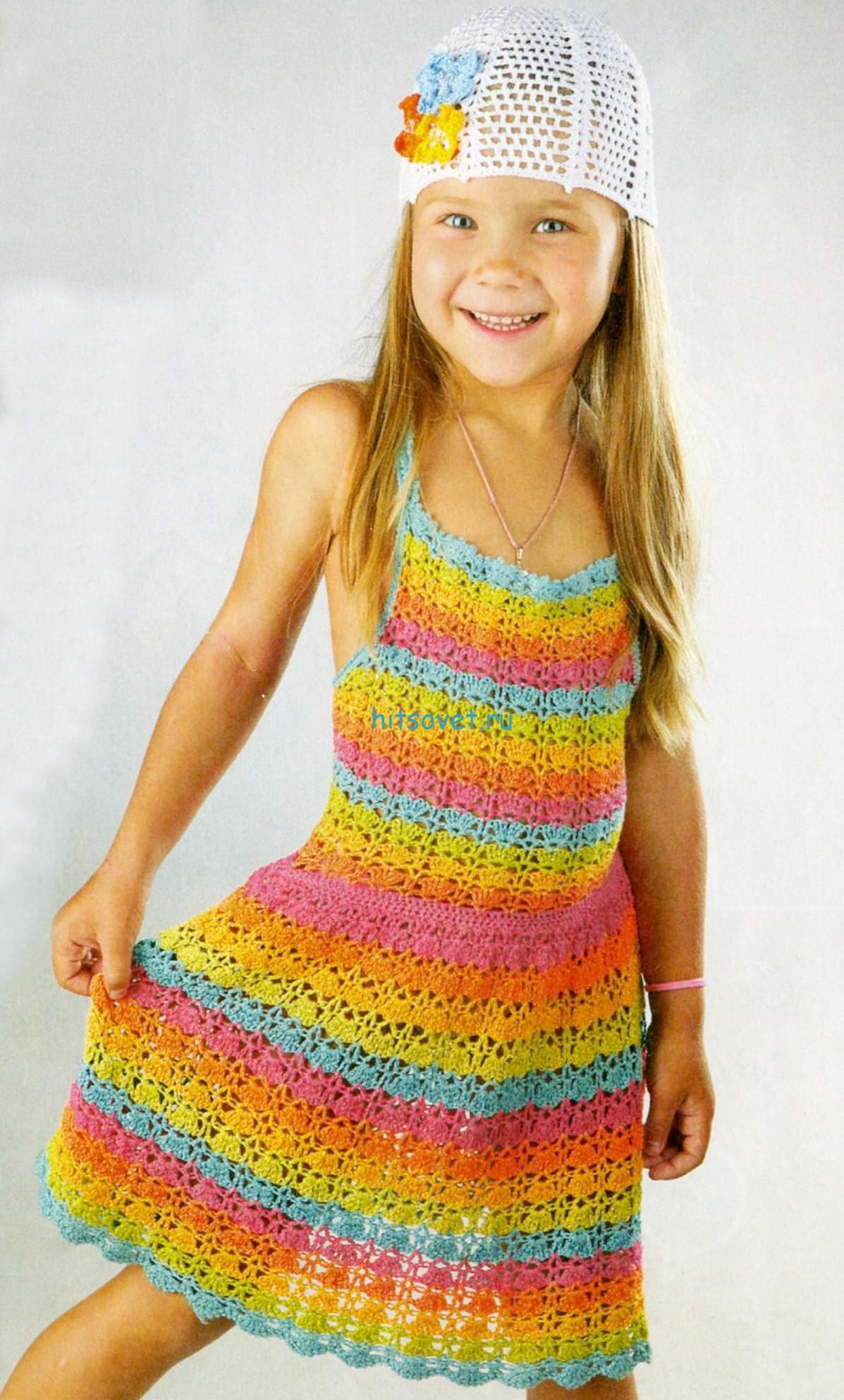 Платье для девочки крючком рис.1