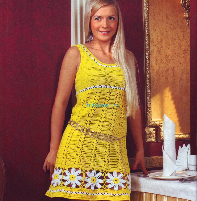 Вязаное платье ромашка