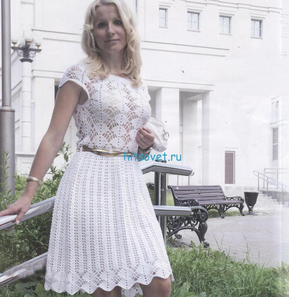 Белое платье крючком схемы