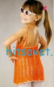 Платье для девочки крючком, фото 2.