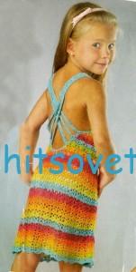 Платье крючком для девочки 5-6 лет, фото 2.