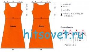 Вязаное платье крючком, схемы.