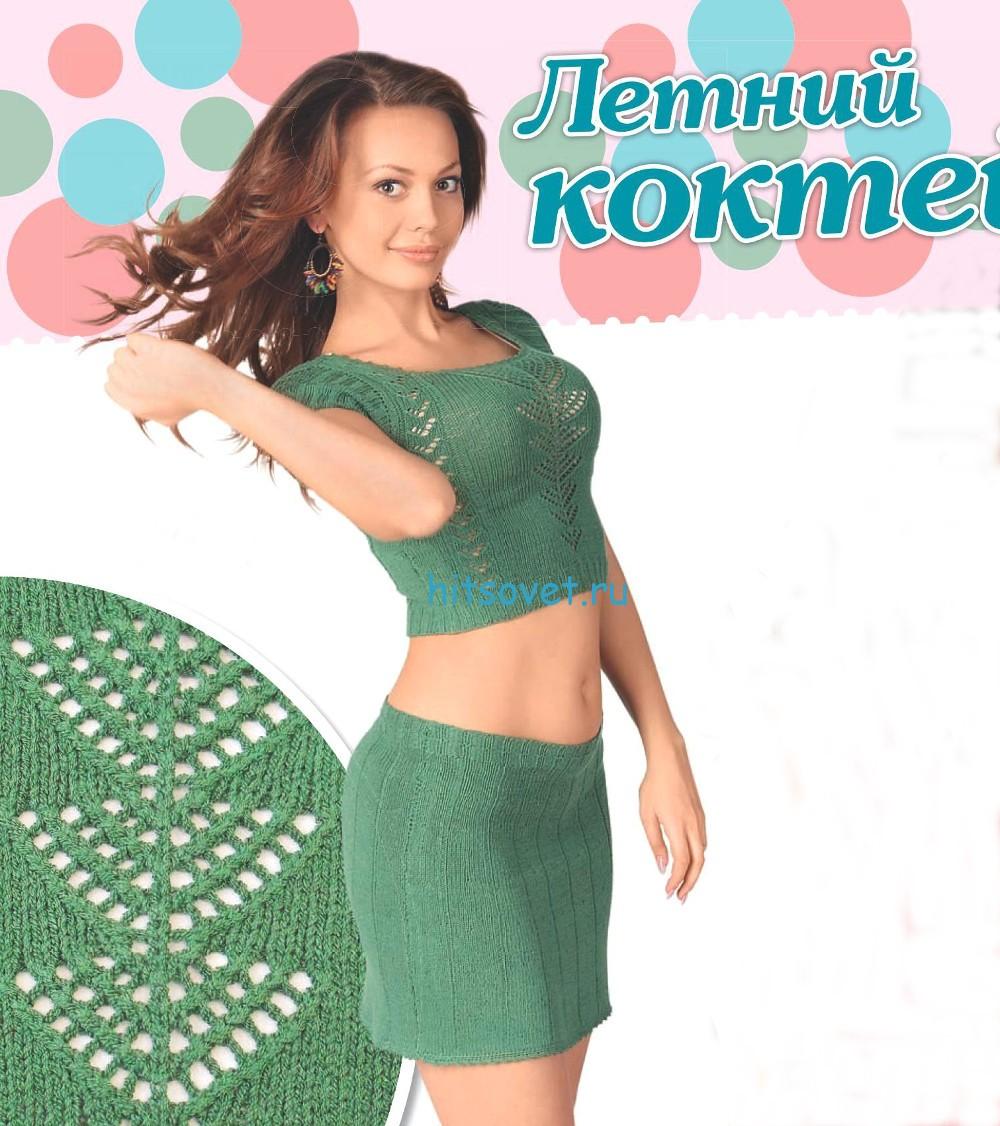 Вязаный Джемпер С Капюшоном Мужской