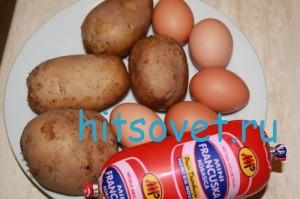 Картофель, яйца, колбаса