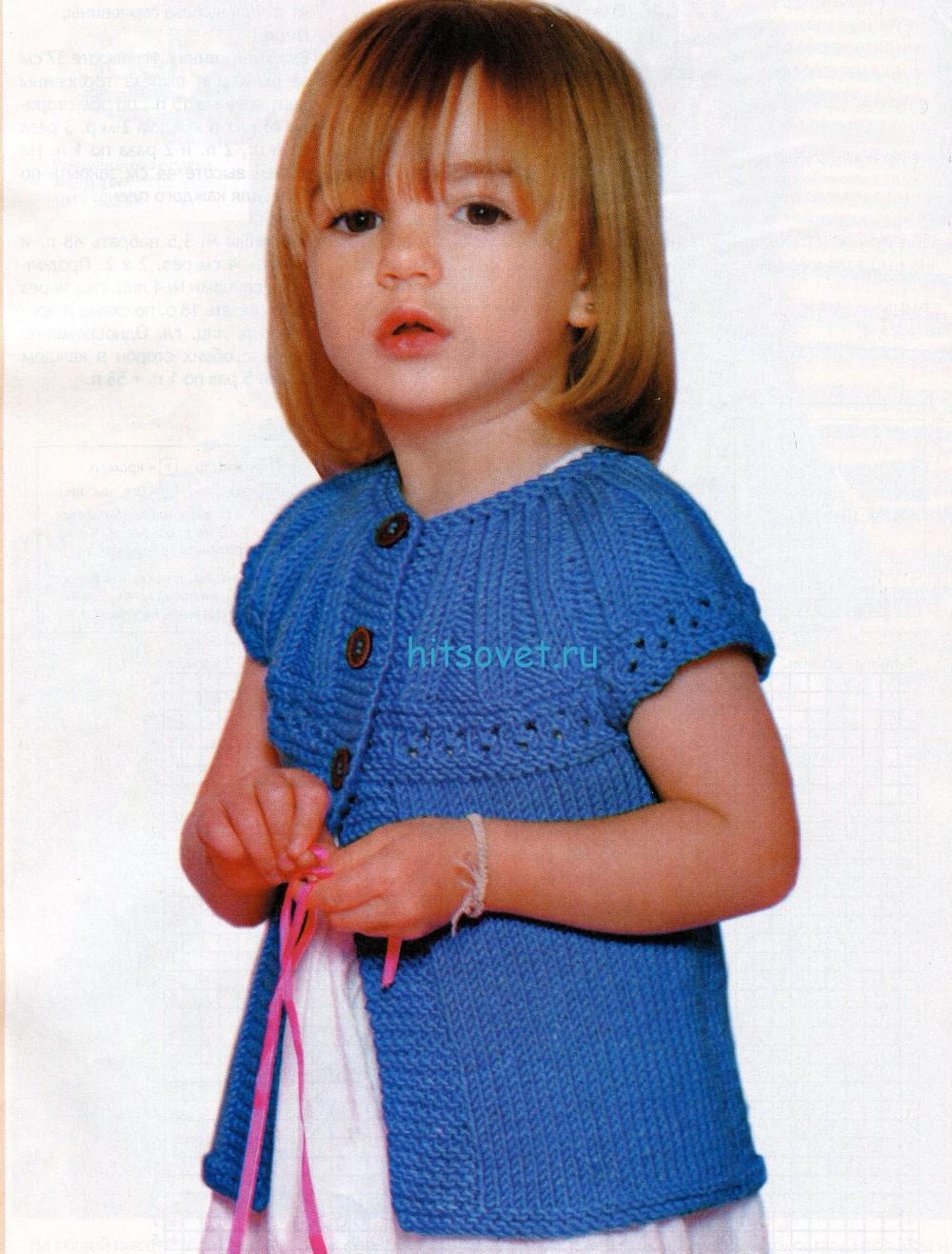 Вязание для девочек синей кофточки