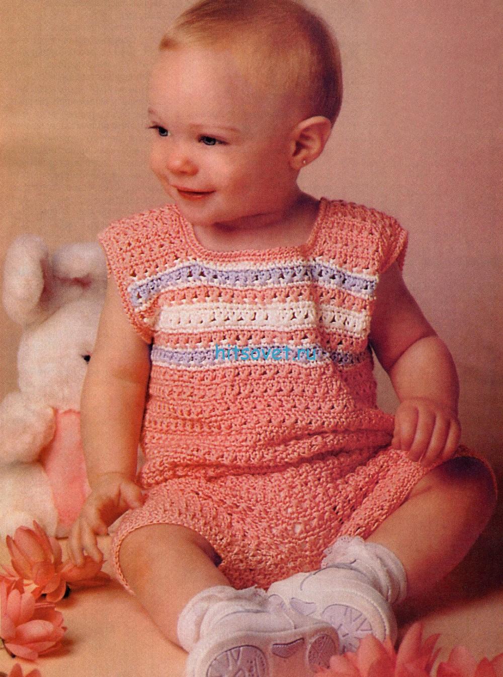 Вязание комплекта для малышей