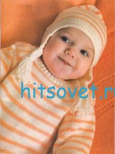 Вязание для малышей - комбинезон и плед