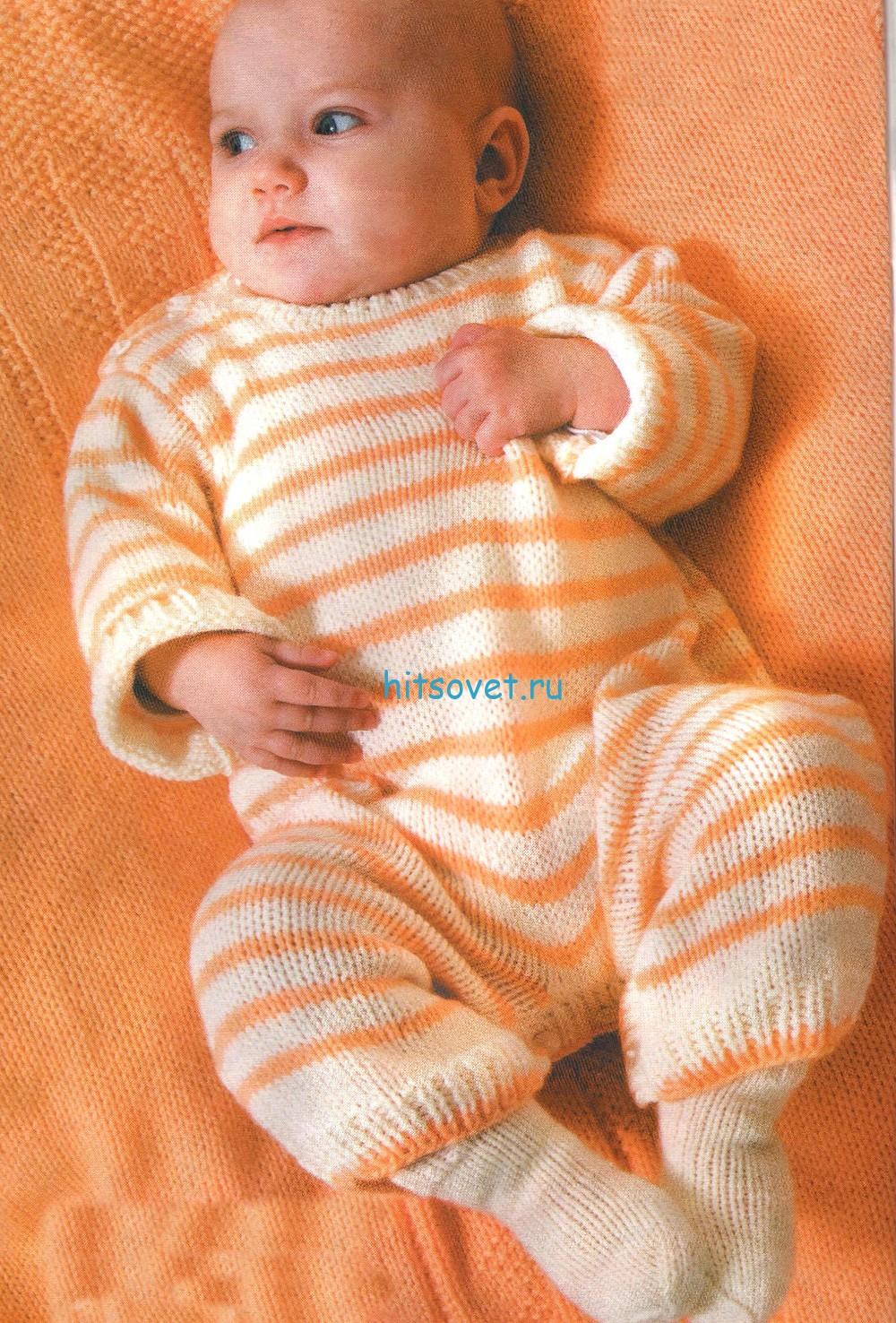 Вязание для малышей - комплект