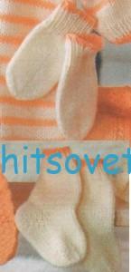 Вязание для малышей - варежки и носочки