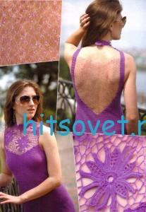 Сиреневое платье крючком, фото 2.