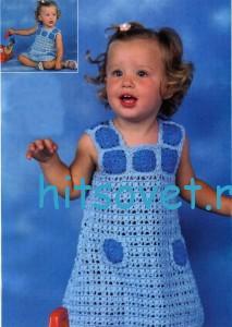 Голубое платье для девочки крючком из хлопка