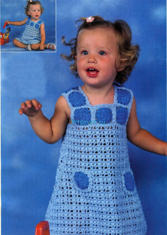 Голубое платье для девочки крючком