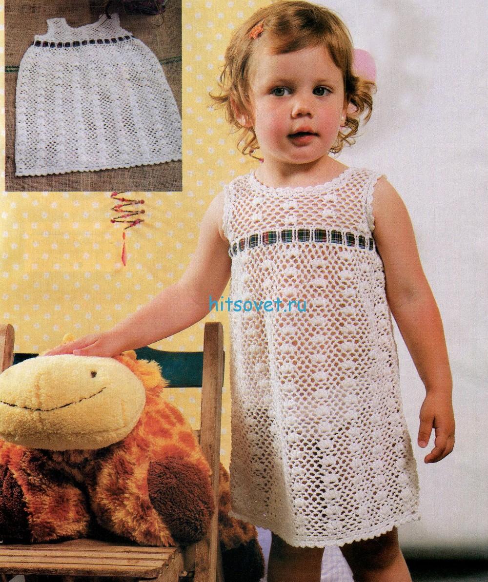 Платье для девочки 2 лет крючком