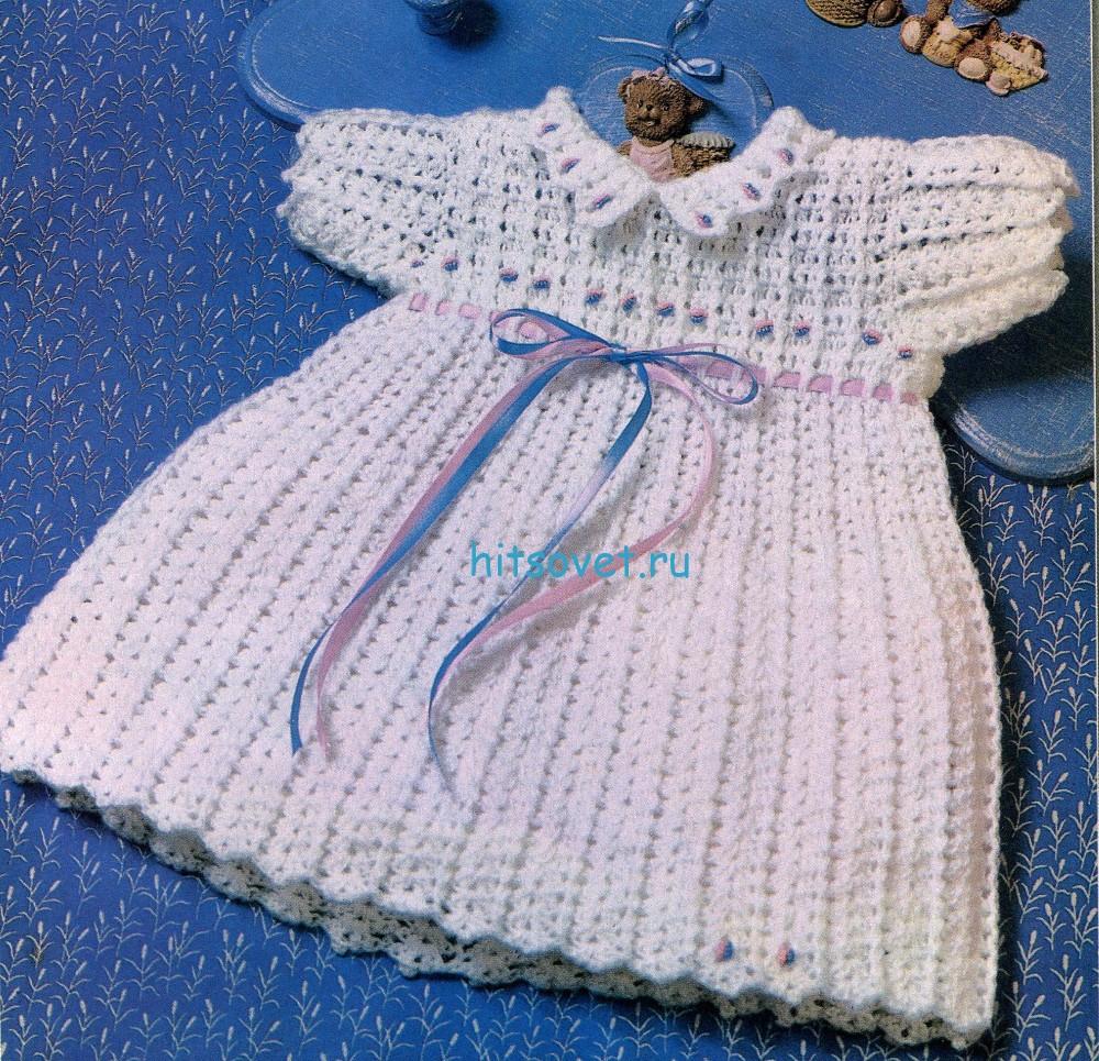 Вязание для малышей платье крючком