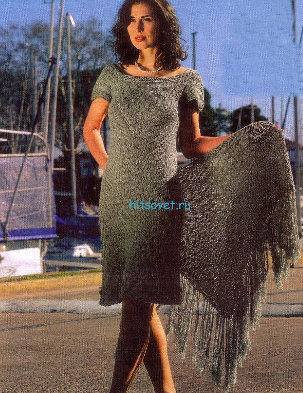 Вязаное платье и вязаная шаль