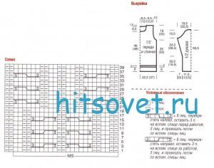 Вязаный пуловер из секционной пряжи, схема.