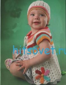 Кофточка и шапочка для малышей