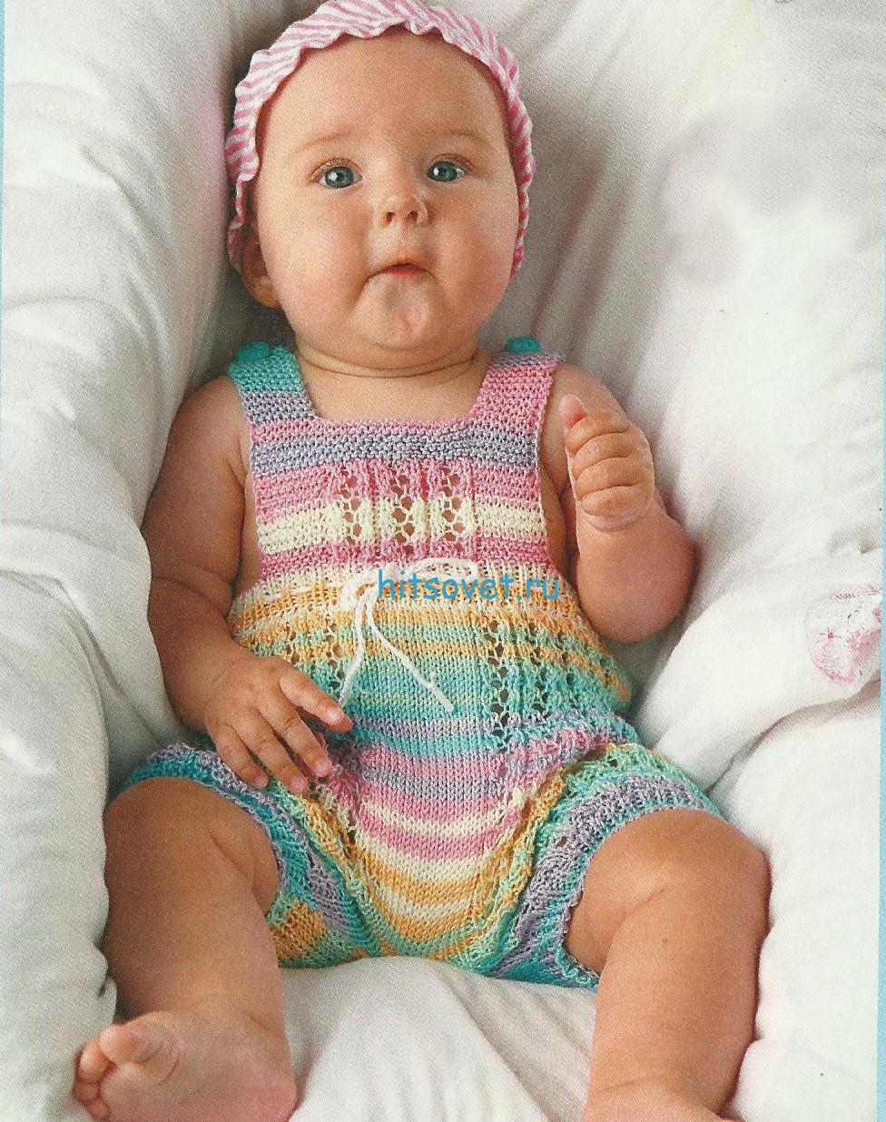 Песочники для новорожденных с описанием