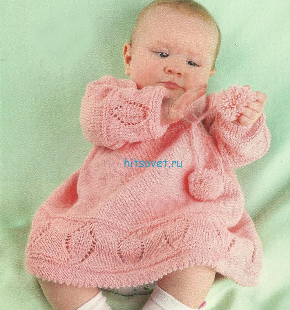 Вязание для девочек розового платья