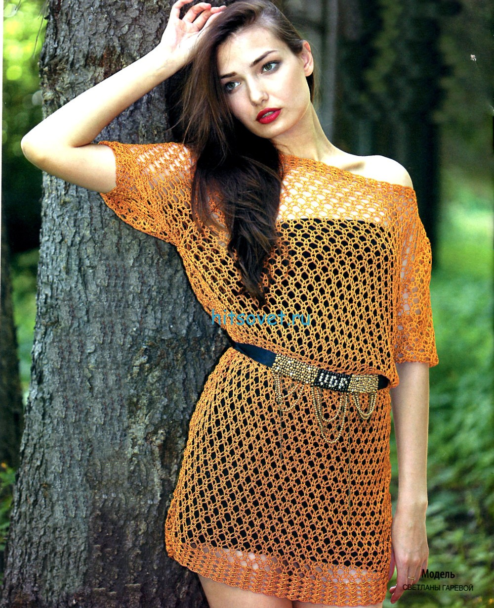 Сетчатое платье крючком