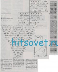 Вечернее вязаное платье, схема.