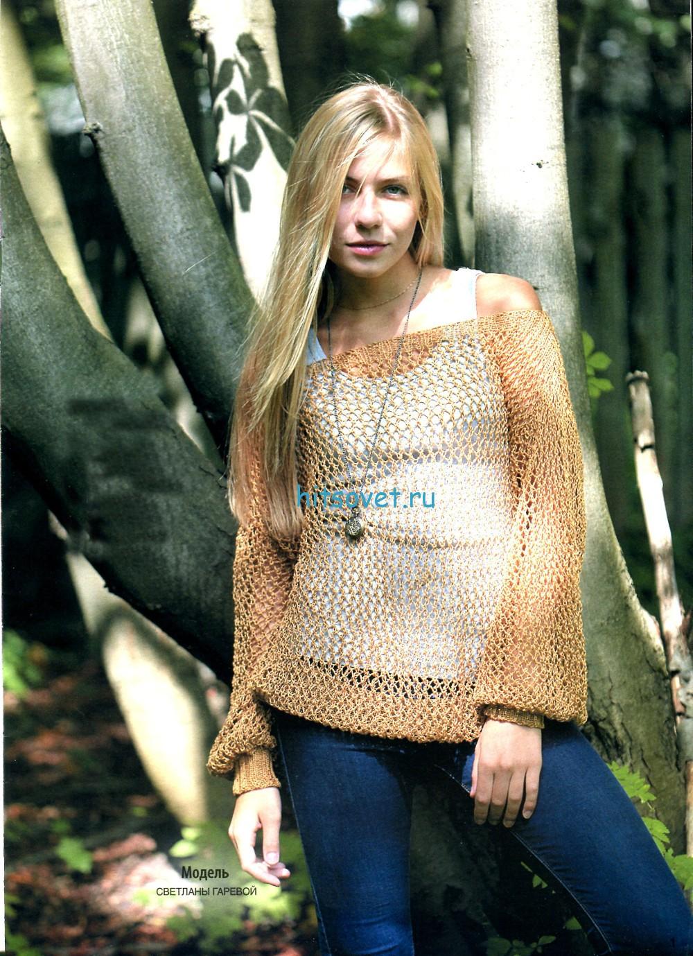 Сетчатый пуловер из вискозы