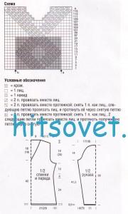 Вязаный пуловер с V-образным вырезом, схема.