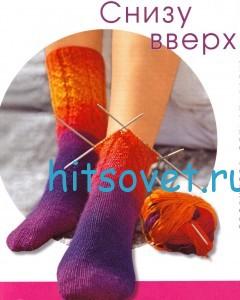 Вязание носков от мыска