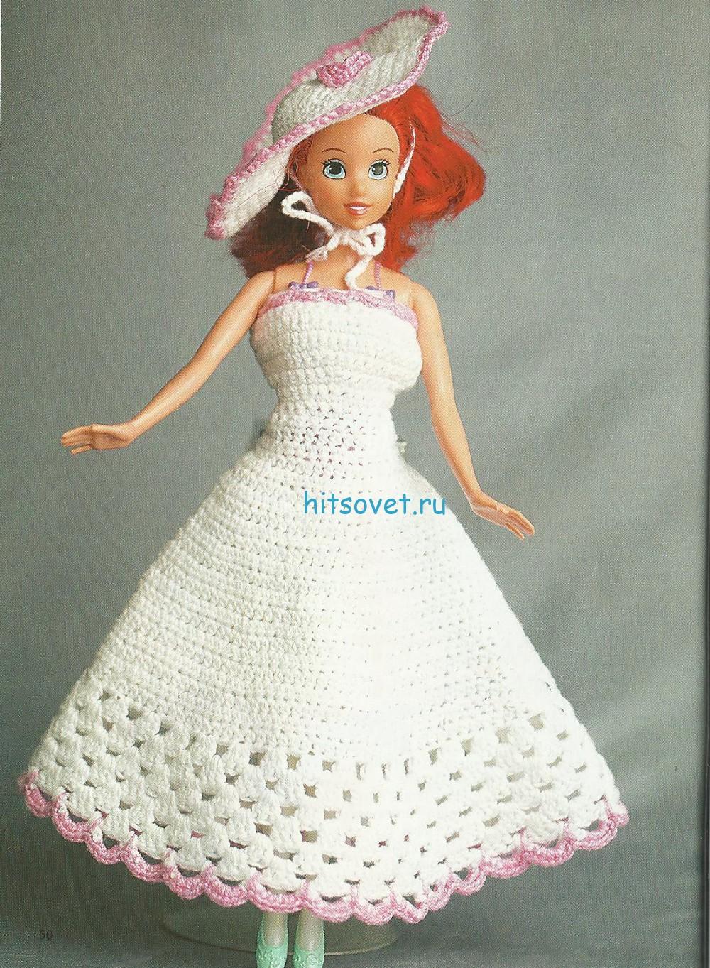 Платье и шляпа для Барби